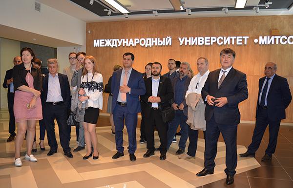 2017 International seminar
