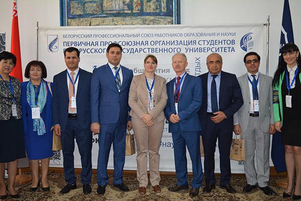 2017 International seminar 6