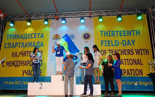 2017 Spartakiada Bulgarija 3