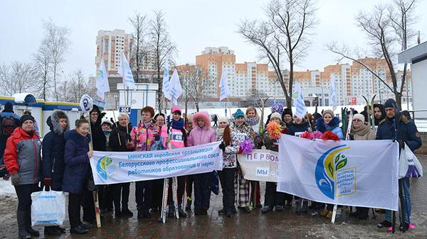Minskaja lyzhny 2018 2